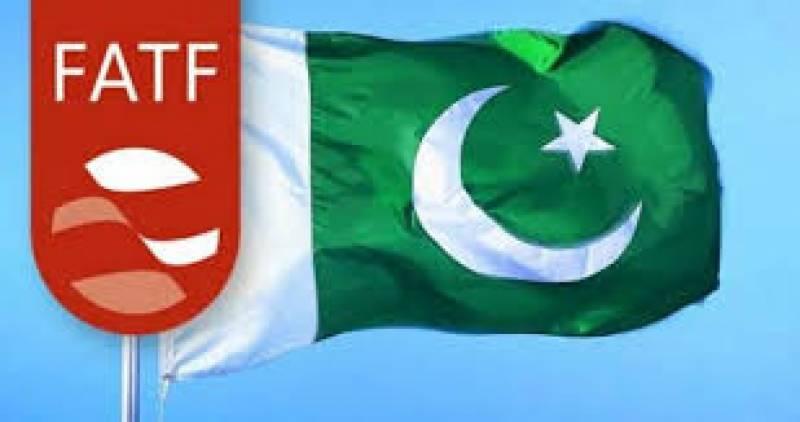 ایف اے ٹی ایف کا پاکستان کو فروری 2021 تک گرے لسٹ میں برقرار رکھنے کا فیصلہ