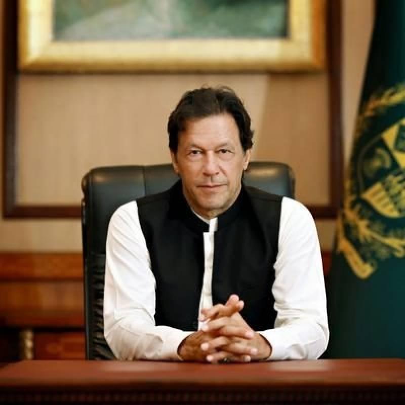 وزیراعظم عمران خان الیکشن جیتنے کے بعد آج اپنے حلقہ انتخاب کا دورہ کریں گے