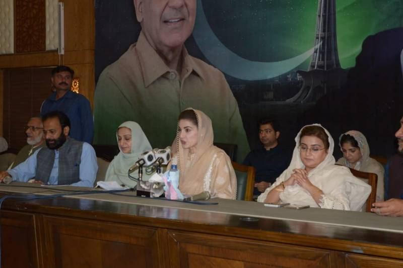 جسٹس فائز عیسیٰ کیس فیصلہ،مجرم عمران خان اور ساتھی ہیں: مریم نواز