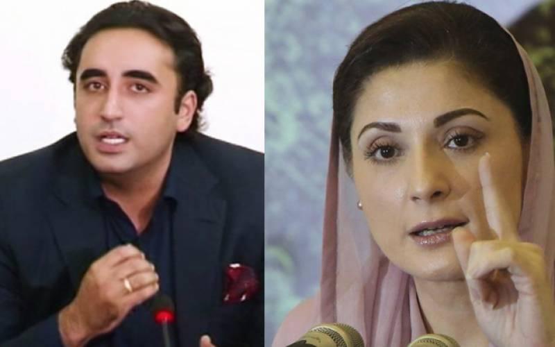 بلاول اور مریم کا صحافی علی عمران سید کی گمشدگی پر تشویش کا اظہار