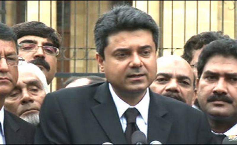 Justice Faiz Isa،ٖFarogh Naseem,reference,government