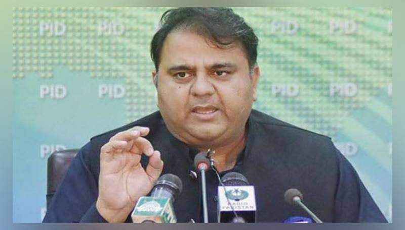File Photo Fawad Chaudary