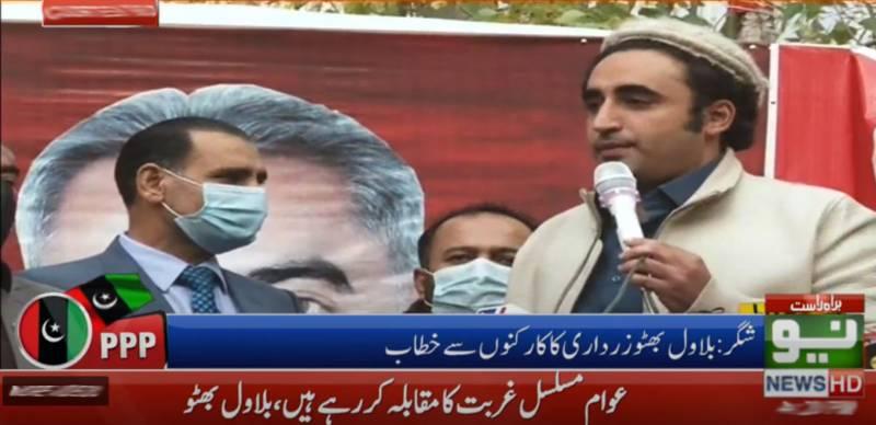Bilawal Bhutt in Gilgil Baltistan