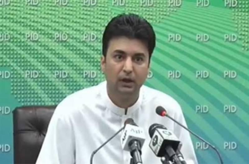 Murad Saeed press conference