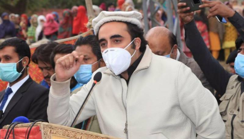 Bilawal Bhutto Zardari in Gilgit Baltistan