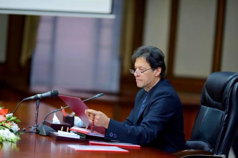PM Imran Khan,Cabinet Meeting,Faisal Vawda,Federal Minister