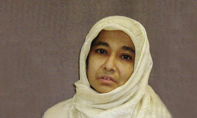 Aafia Siddiqui,Pakistan,Trump,USA,Aafia Siddiqui Application