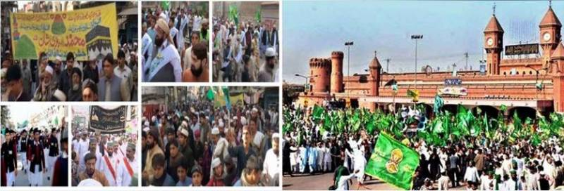 eid-milad-un-nabi-pbuh-being-celebrated-today