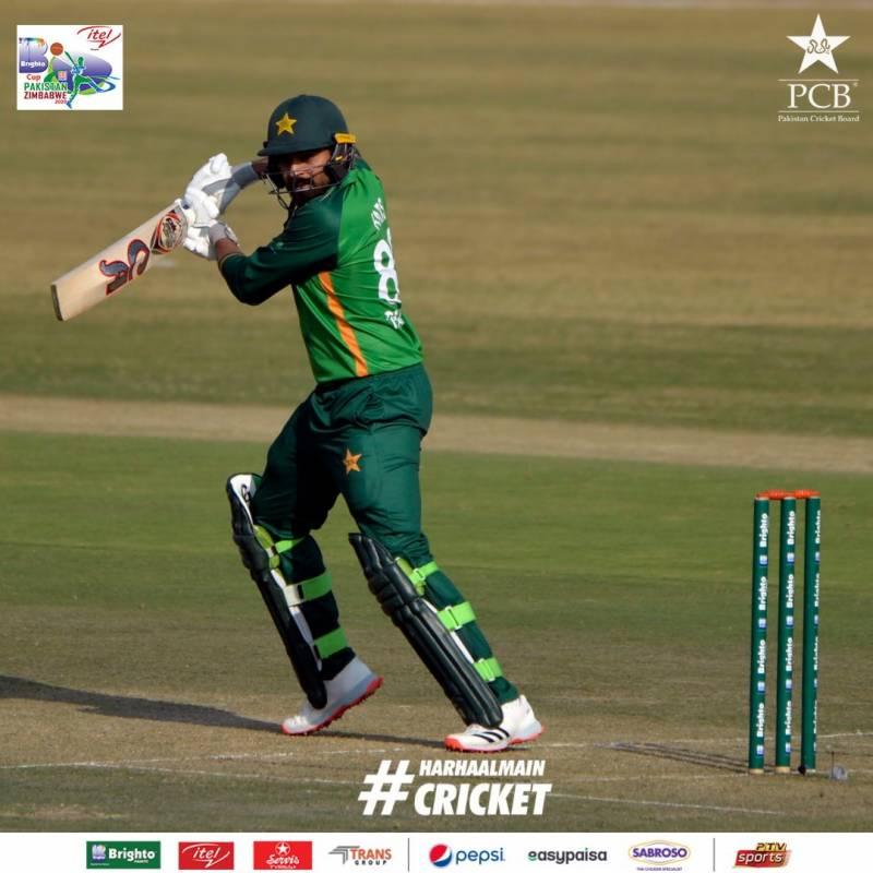 Pakistan, Zimbabwe, ODI Series, First ODI