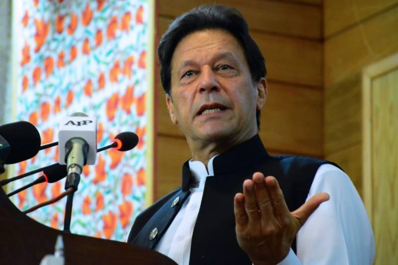 Pakistan,PM,Imran khan,Muslim leaders,Islamophobia