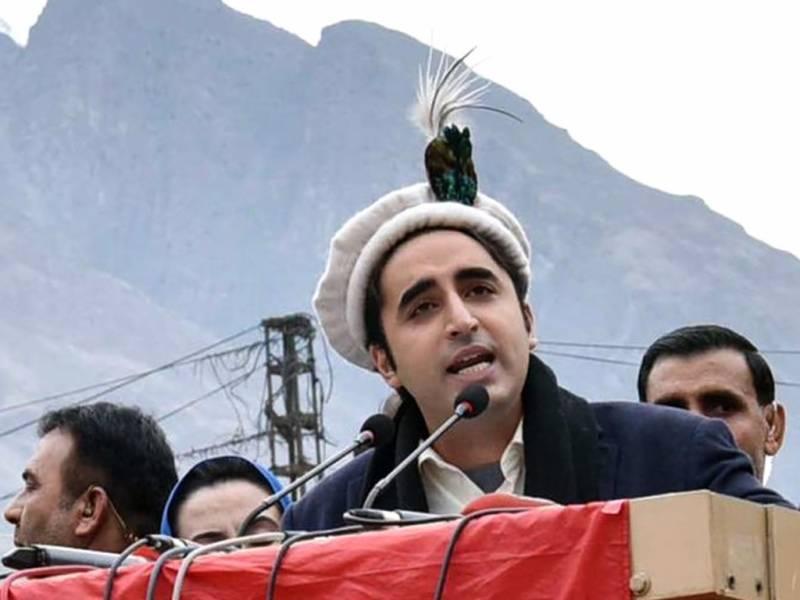 Gilgit baltistan,Bilawal Bhutto,Zardari,PPP,PDM,Election 2020