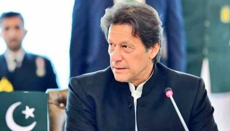 PM Imran Khan Visit Diamer Bhasha Dam
