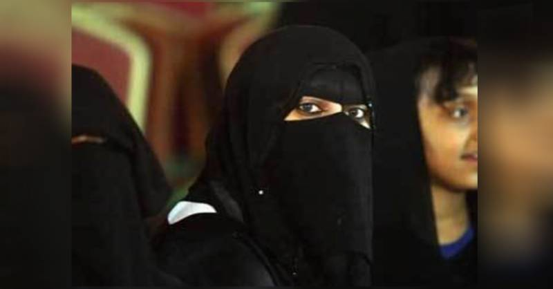In Saudi Arabia, a young girl went to court to get married