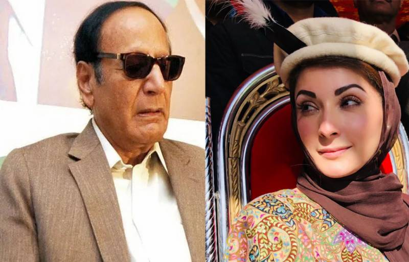 chaudhry shujaat,condition,maryam nawaz,hospital,services,Q league and N league
