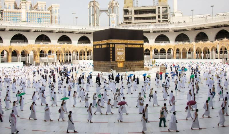 2 million Umrah permits issued through Etemarna app