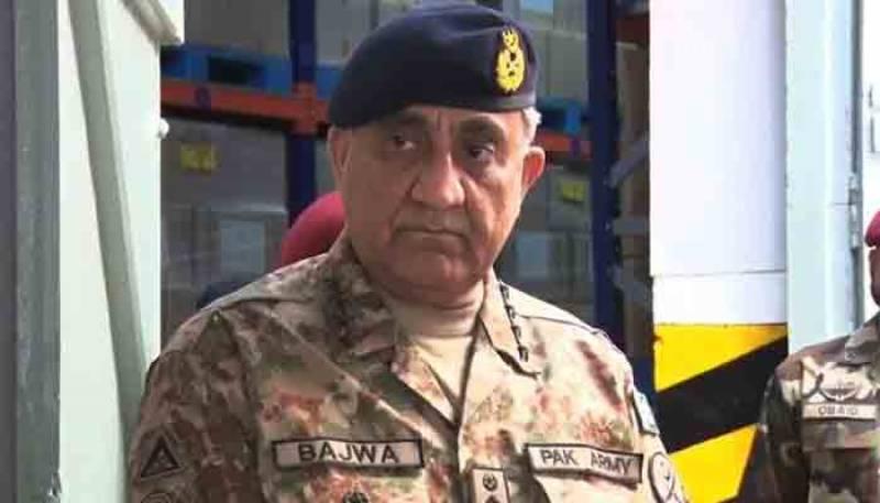 Pakistan,Army Chief,Qamar javeed bajwa,Lahore Corps