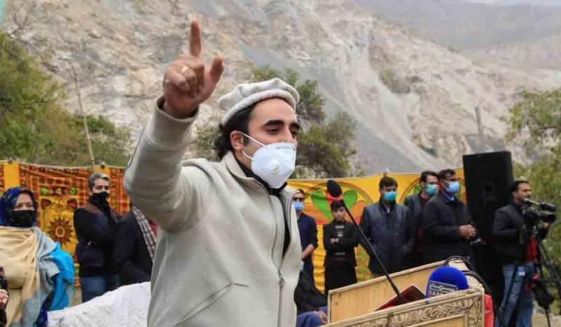 Bilawal Bhutto Zardari, Pakistan, Pakistan Peoples Party,