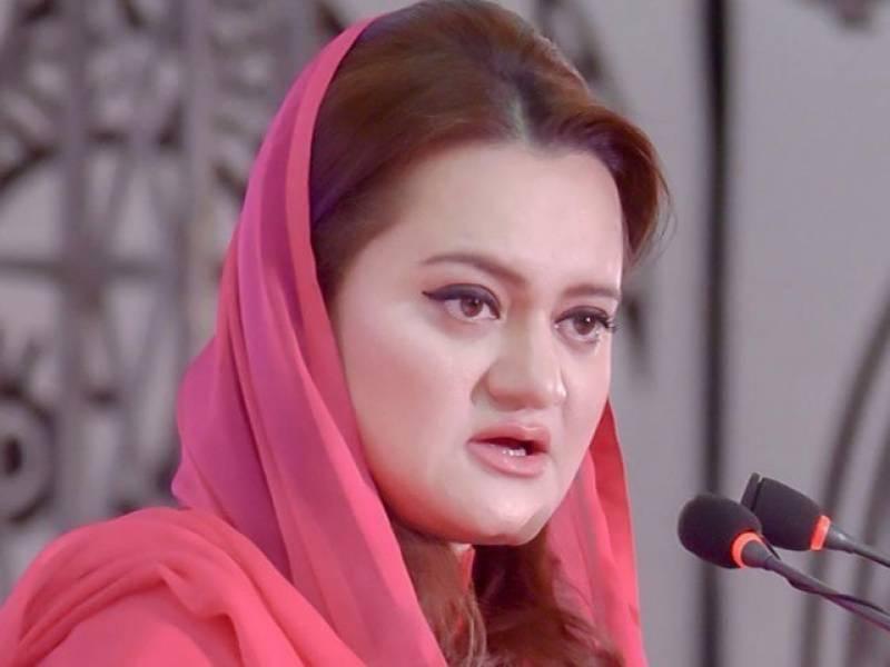 Maryam Aurangzeb, PML-N, Imran khan, PDM,