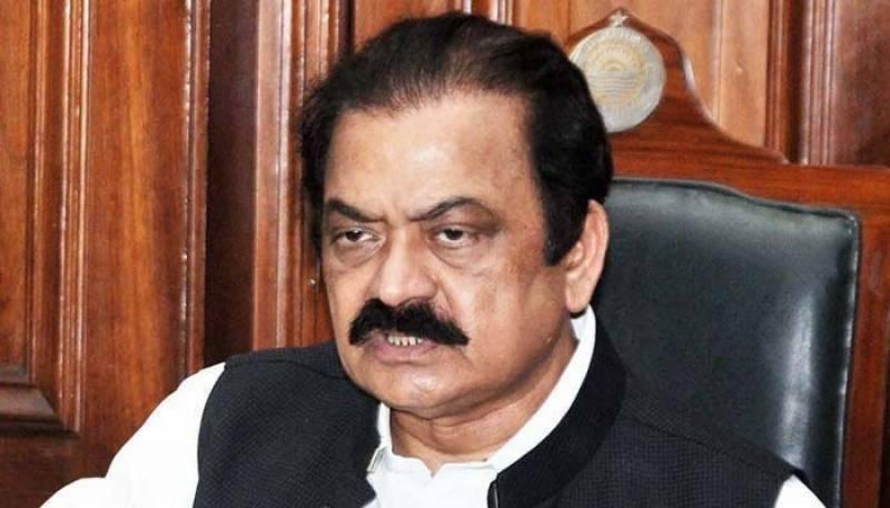Rana Sana Ullah, Maryam Nawaz, Imran Khan,