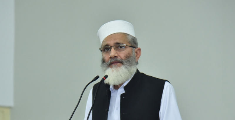 If there is a World Cup of lies, then the Prime Minister will win, Sirajul Haq