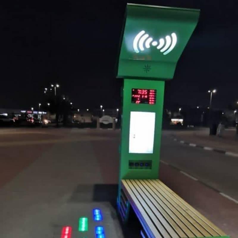 Introduces digital rest bench in Saudi Arabia