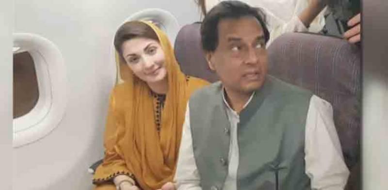 Pakistan,Maryam Nawaz,captain safdar,police, Karachi