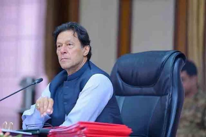 Pakistan,pm,Imran khan,Gilgit baltistan,GB elections