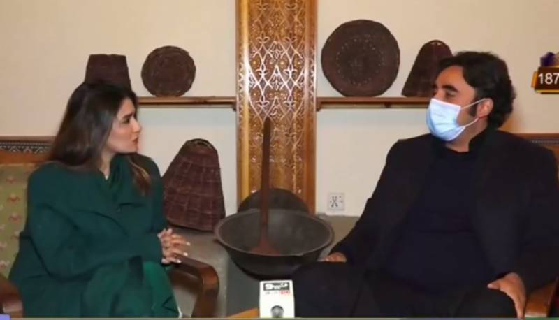 Bilawal Bhutto Zardari , Gilgit Baltistaan, Imran Khan, Neo News