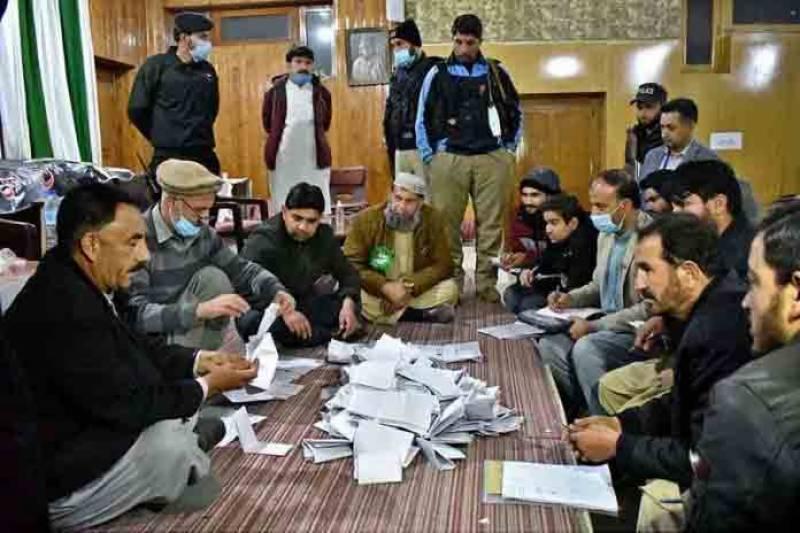 گلگت بلتستان الیکشن، تحریک انصاف کو تمام سیاسی حریفوں پر برتری