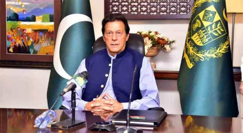 وزیراعظم عمران خان کا ملک بھر میں جلسے ختم کرنے کا اعلان