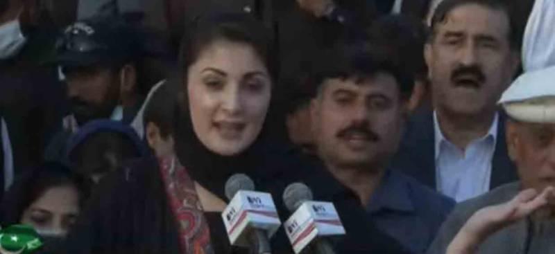 Pakistan,Maryam Nawaz,Government,PMLN