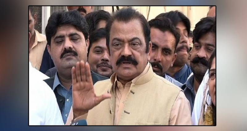 Two percent risk of death from corona, 100 percent death from government corona: Rana Sanaullah