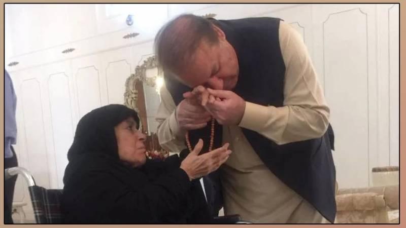 Nawaz Sharif and Shahbaz Sharif\'s mother passed away