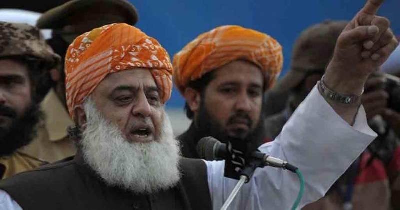 Pakistan,Molana fazal ur rehmaan,Peshawar jalsa,PDM