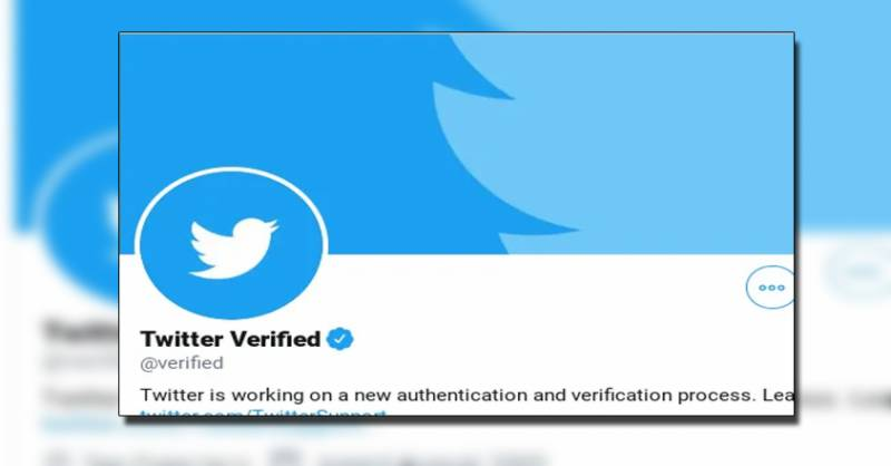 Twitter introduces new verification feature