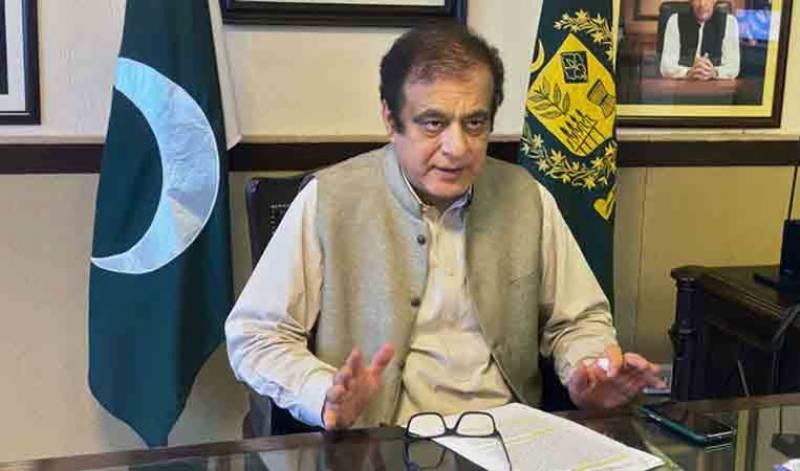 Pakistan,Shibili Faraz,Government,Opposition