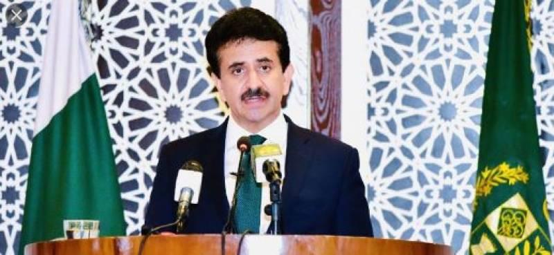 کشمیر کا مسئلہ مستقل طور پر او آئی سی کے ایجنڈے کا حصہ ہے: ترجمان دفترِ خارجہ