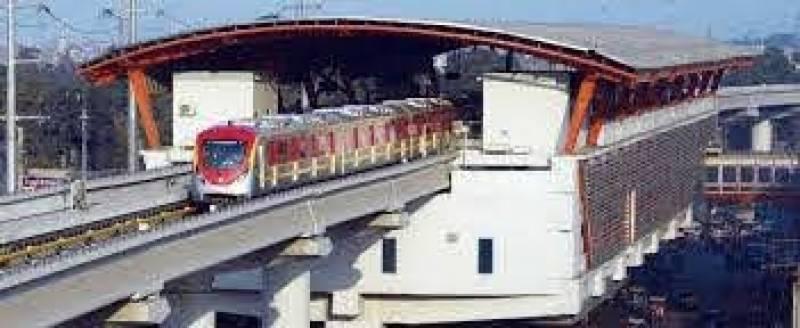 اورنج لائن ٹرین کا آپریشنل وقت اڑھائی گھنٹے بڑھا دیا گیا