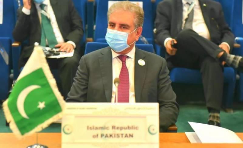 او آئی سی بھارت سےانسانی حقوق کی سنگین پامالیوں کا سلسلہ روکے: شاہ محمود قریشی