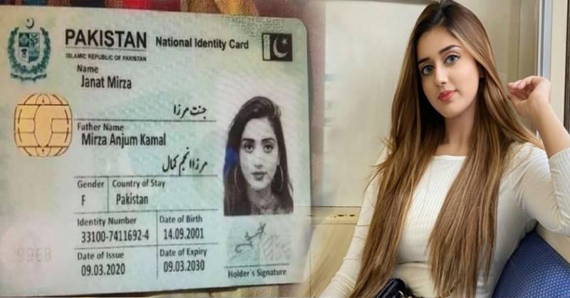 جنت مرزا کے شناختی کارڈ کی تصویر پر سوشل پر دلچسپ تبصرے