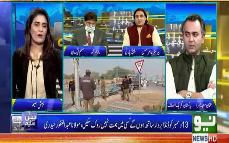 حکومت پر اپوزیشن کا کوئی دباؤ نہیں ہے ، ترجمان حکومت پنجاب
