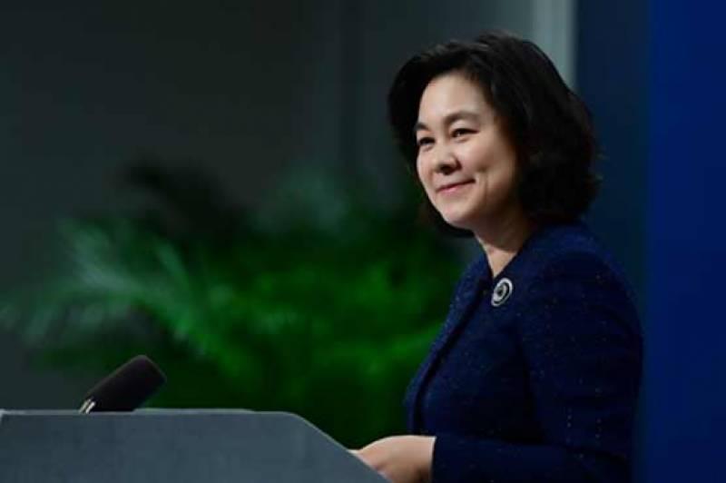 اقتصادی راہداری منصوبہ پاکستان اور چین کی مشترکہ کوششوں کا اہم پروگرام ہے، چین