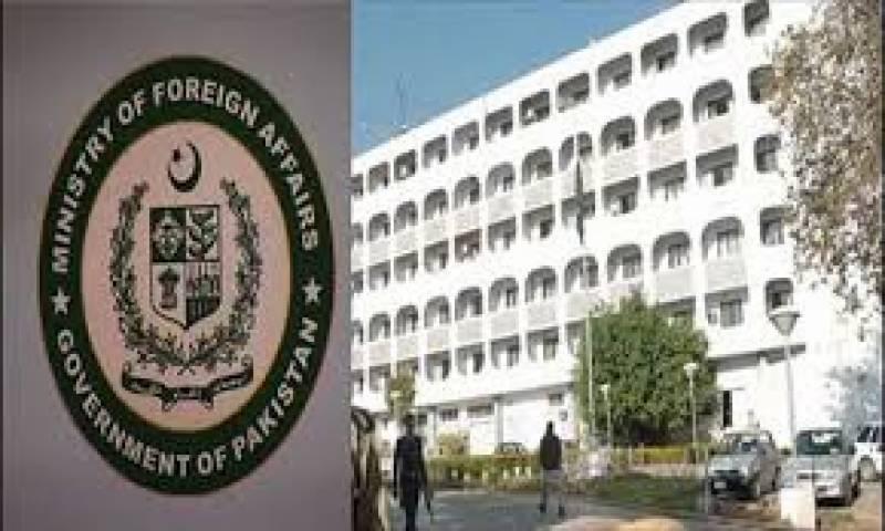 پاکستان نے مذہبی آزادی سے متعلق امریکی محکمہ خارجہ کا اقدام مسترد کر دیا