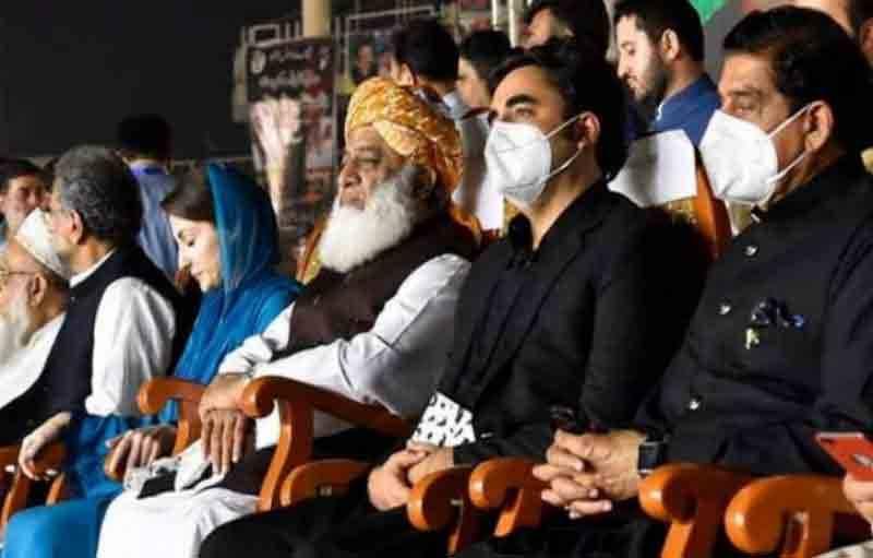 حکومت نے لاہور جلسہ ناکام کرنے کیلئے منصوبہ بندی کر لی، 3 پلان تیار