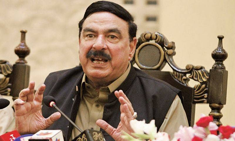 Sheikh Rashid's big offer to the opposition parties