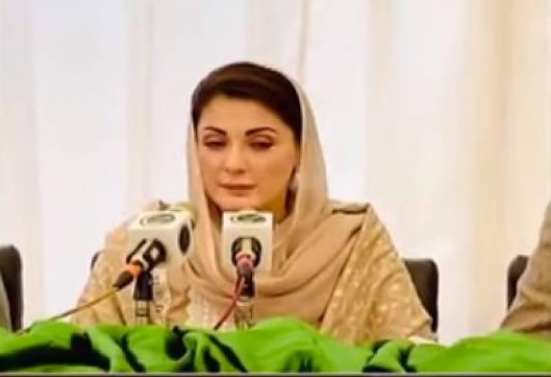 لاہور کا جلسہ تاریخی تھا ، مریم نوا ز