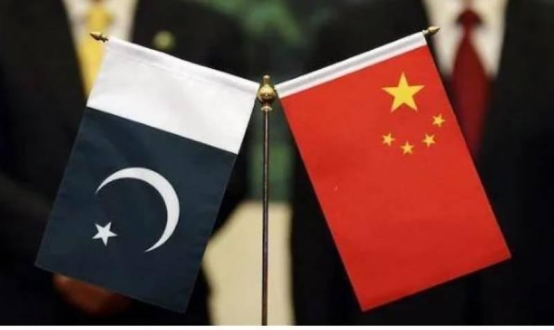 چین کی طرف سےپاکستان کو سعودی عرب کے قرض کی ادائیگی میں ڈیڑھ ارب کی فوری امداد