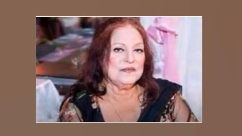 ماضی کی معروف اداکارہ فردوس بیگم انتقال کرگئیں