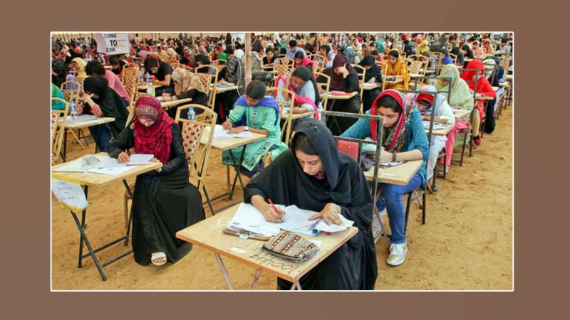 MD CAT 2020 results announced, more than 67,000 students successful