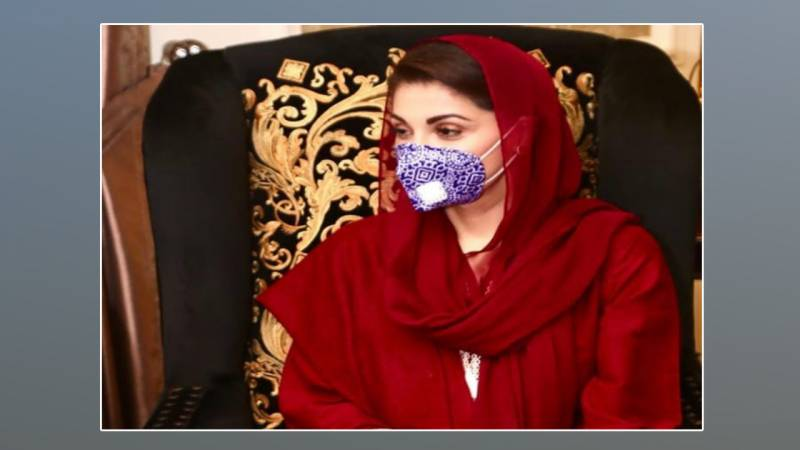The shocking tragedy of Army School Peshawar took place today: Maryam Nawaz